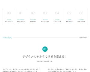 【iOS】Safariの表示領域を最大にする[minimal-ui]の設定方法。