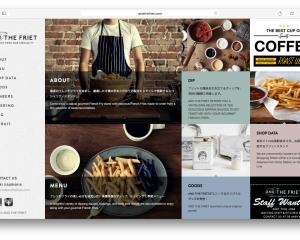 【WEB DESGIN】2014年総集編!参考になったハイクオリティなデザインの飲食系ウェブサイト × 11選。