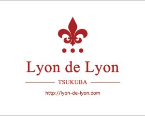 【制作事例】レストラン[リヨン・ド・リヨン]様のショップカードと名刺を制作しました。