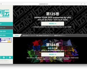【WEB DESGIN】2014年総集編!参考になったレスポンシブ・デザイン採用の独創的なウェブサイト × 11選。