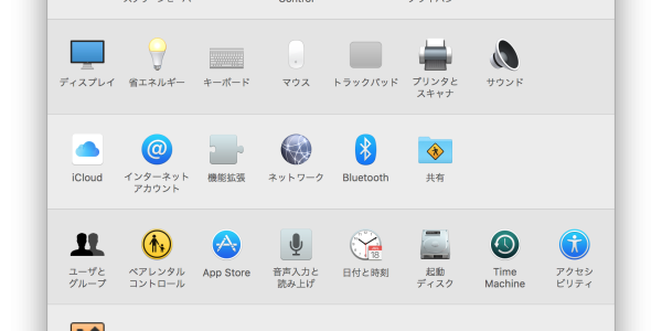 【Mac】余計なWi-Fiに接続しないようにプロファイルを削除する