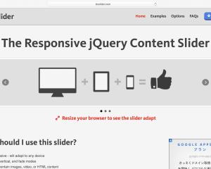 レスポンシブ対応のjQueryスライダー系ライブラリ × 11選