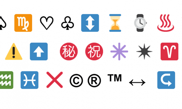 【WordPress】自動で読み込まれる絵文字対応の JavaScript と CSS を無効化する方法