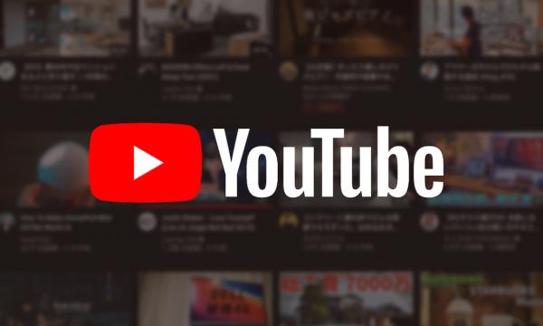 【PHP】YouTubeチャンネルのRSSを取得してiframeの埋め込み形式で出力する方法