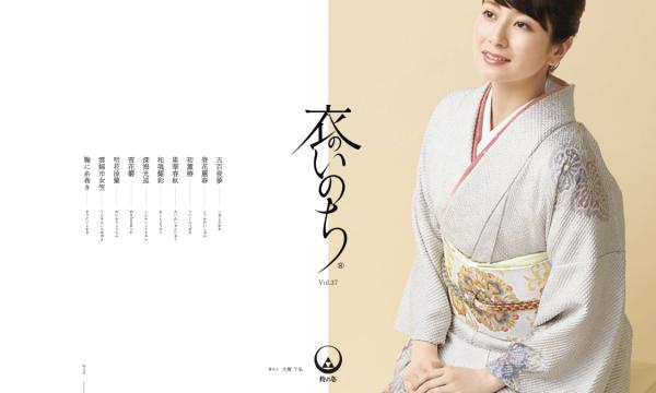 【Web Design】デザインが素晴らしい和風の縦書きウェブサイト × 11選