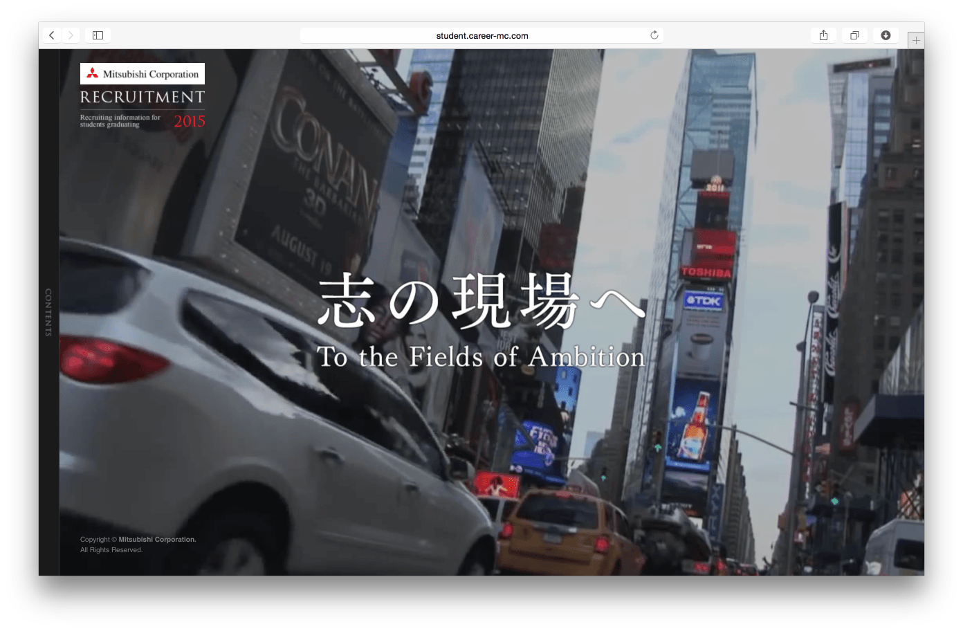 Mitsubishi Corporation 志の現場へ
