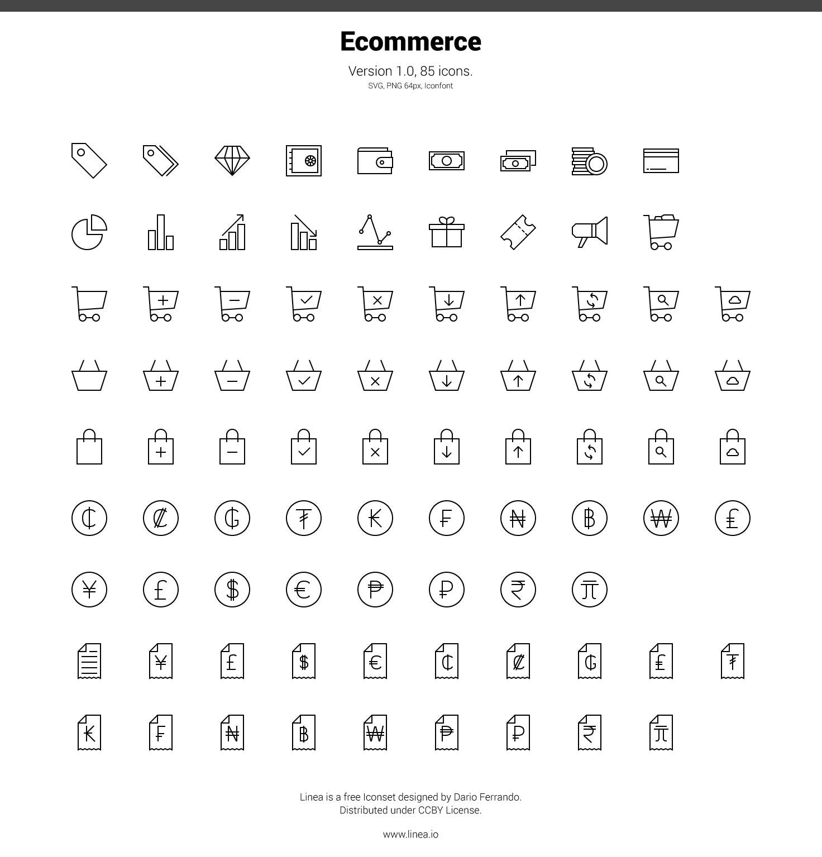 linea_ecommerce