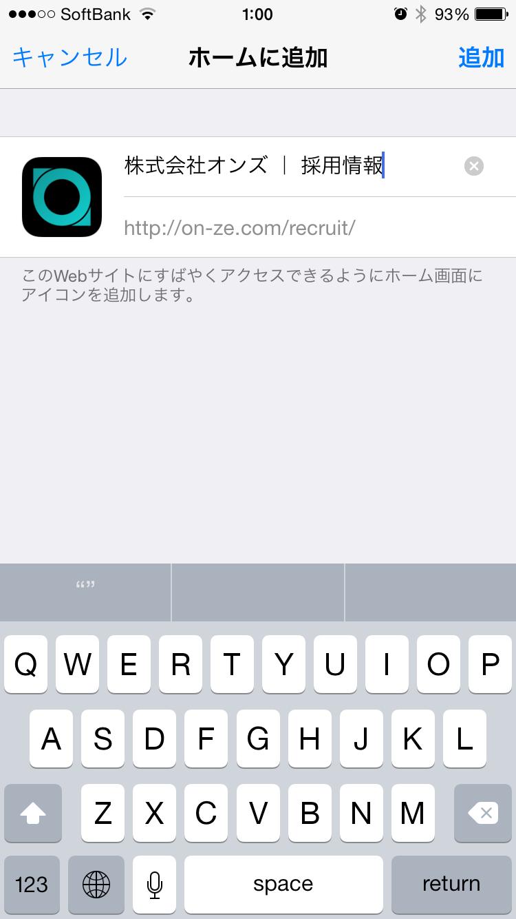 Web Application Runs In Full-Screen Mode - ADD
