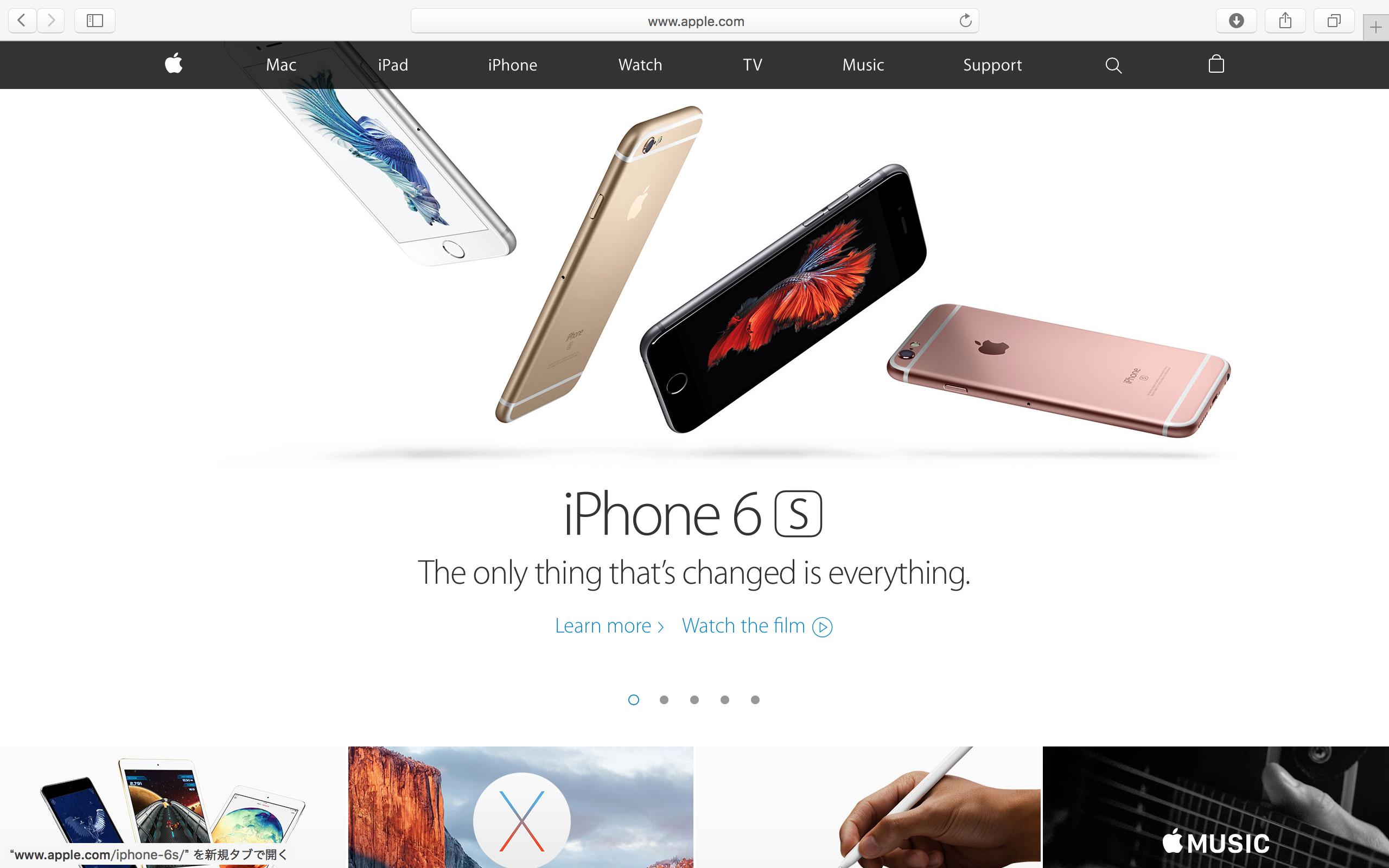2015 Interbrand - Apple