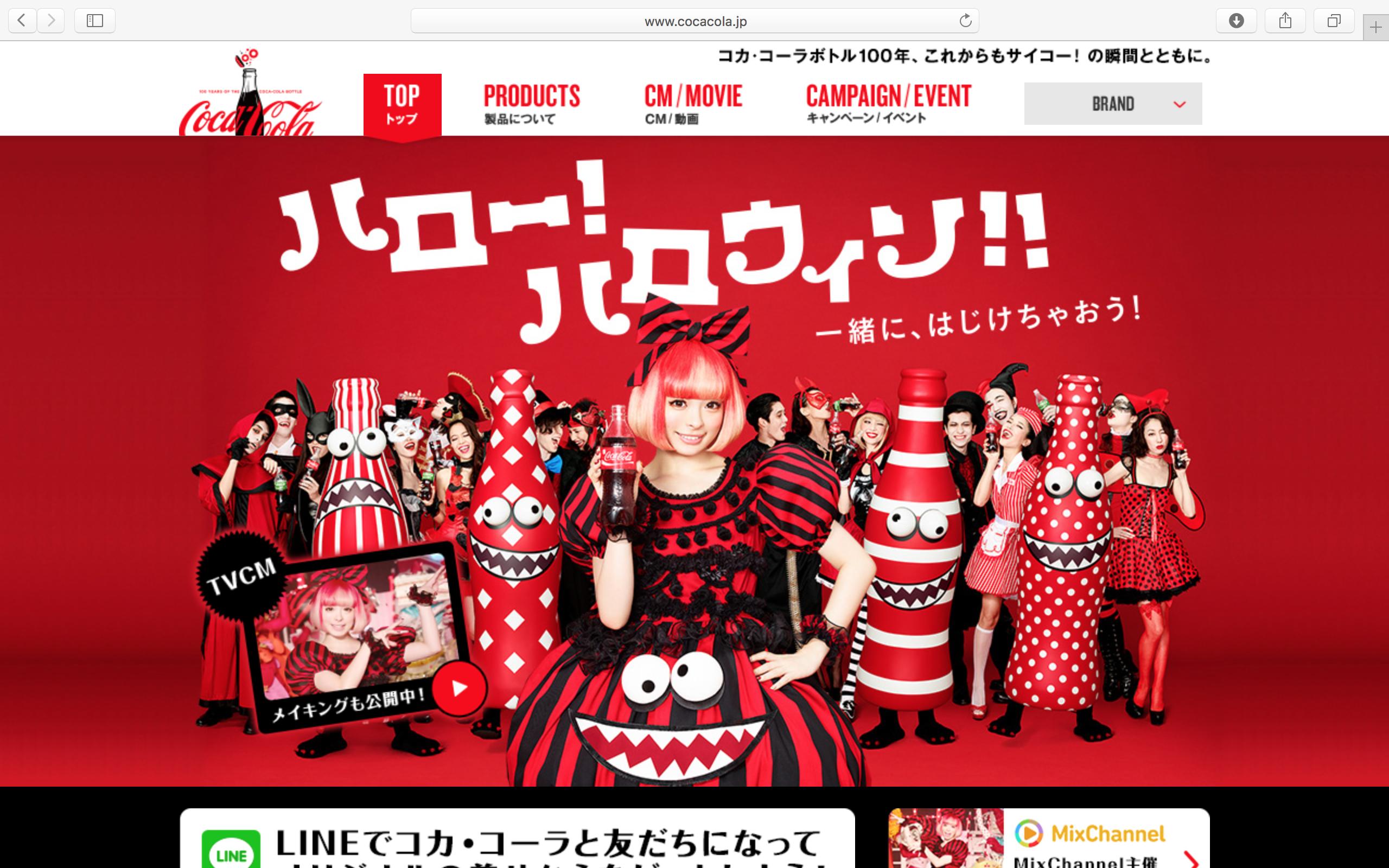 2015 Interbrand - Coca-Cola