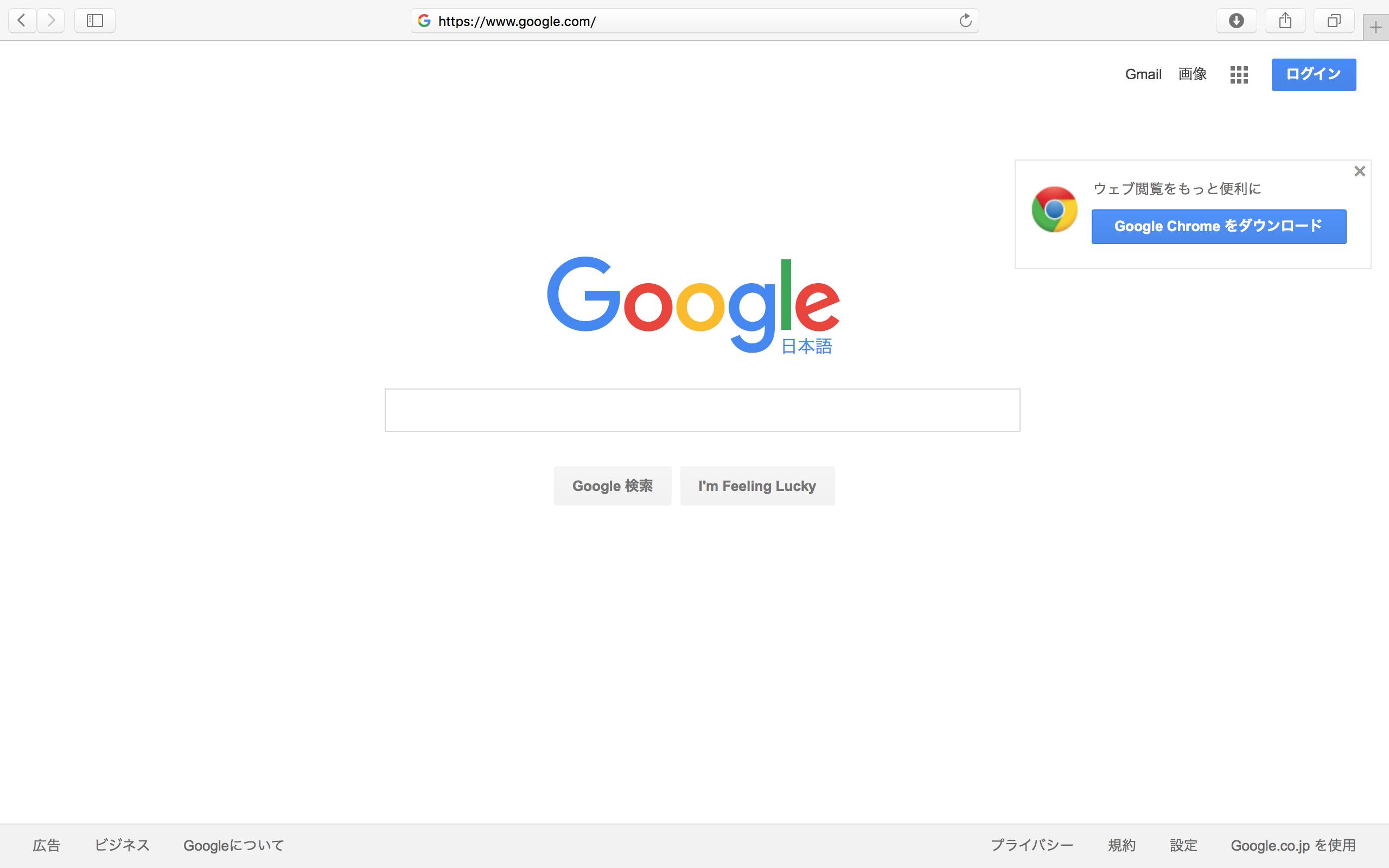 2015 Interbrand -  Google