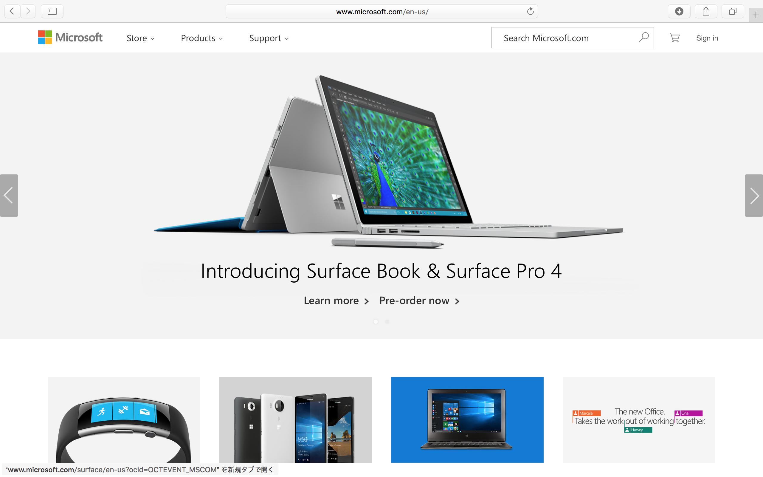 2015 Interbrand - Microsoft