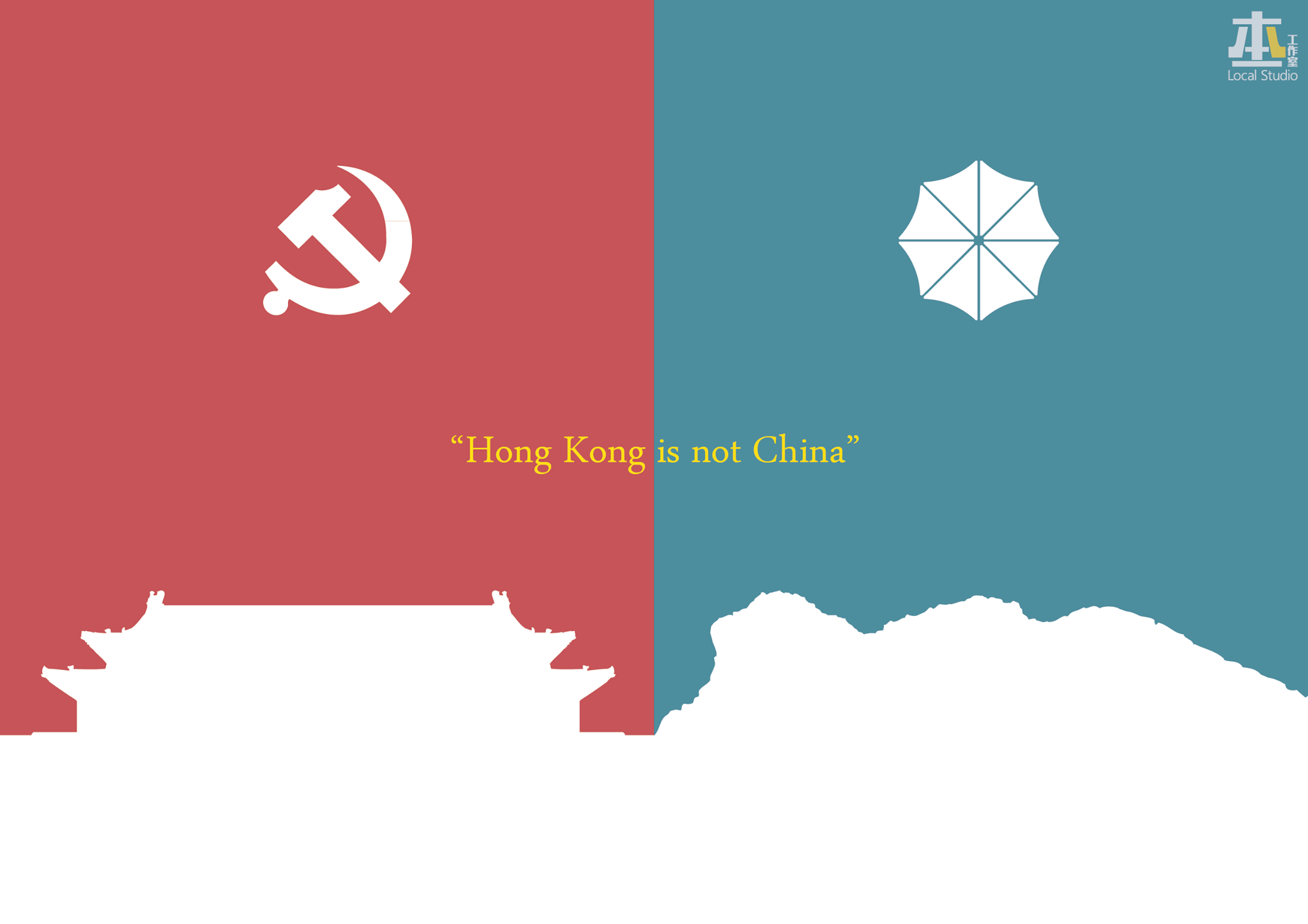Hong-Kong is not China -本土工作室 01