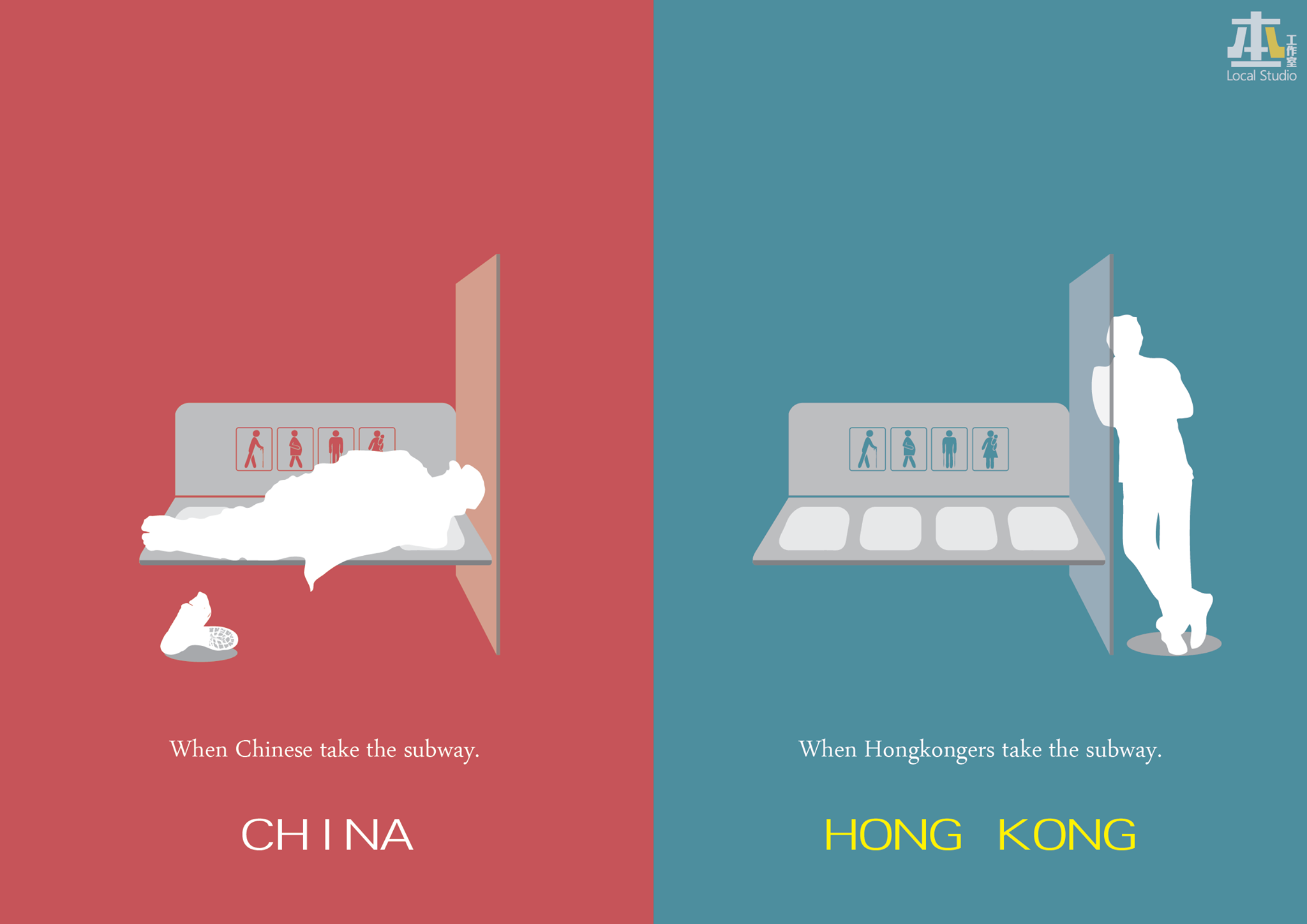 Hong-Kong is not China -本土工作室 16