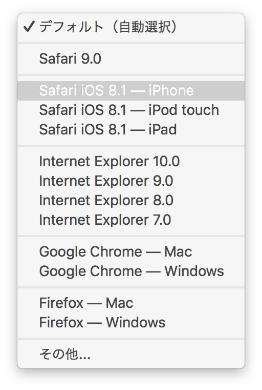 Safari 9 Responsive Design Mode 03