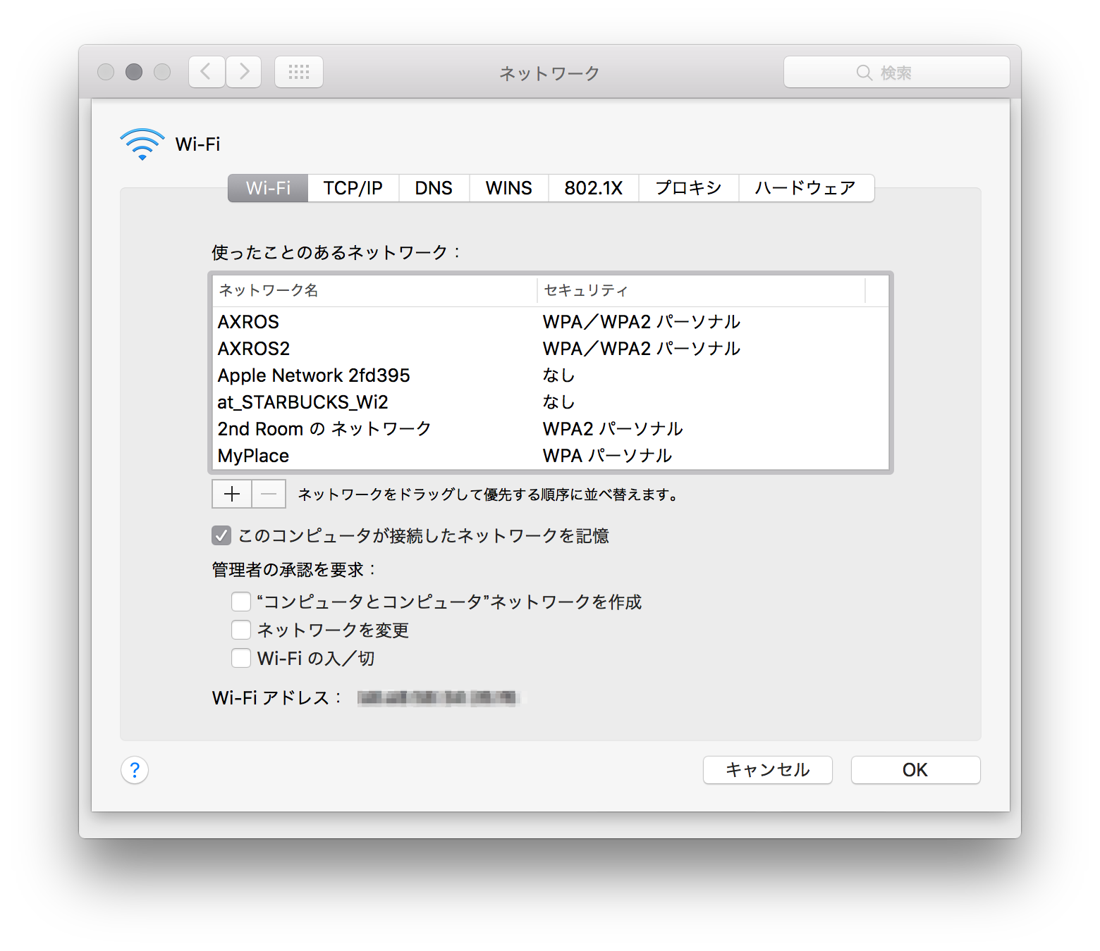 wi-fi-03