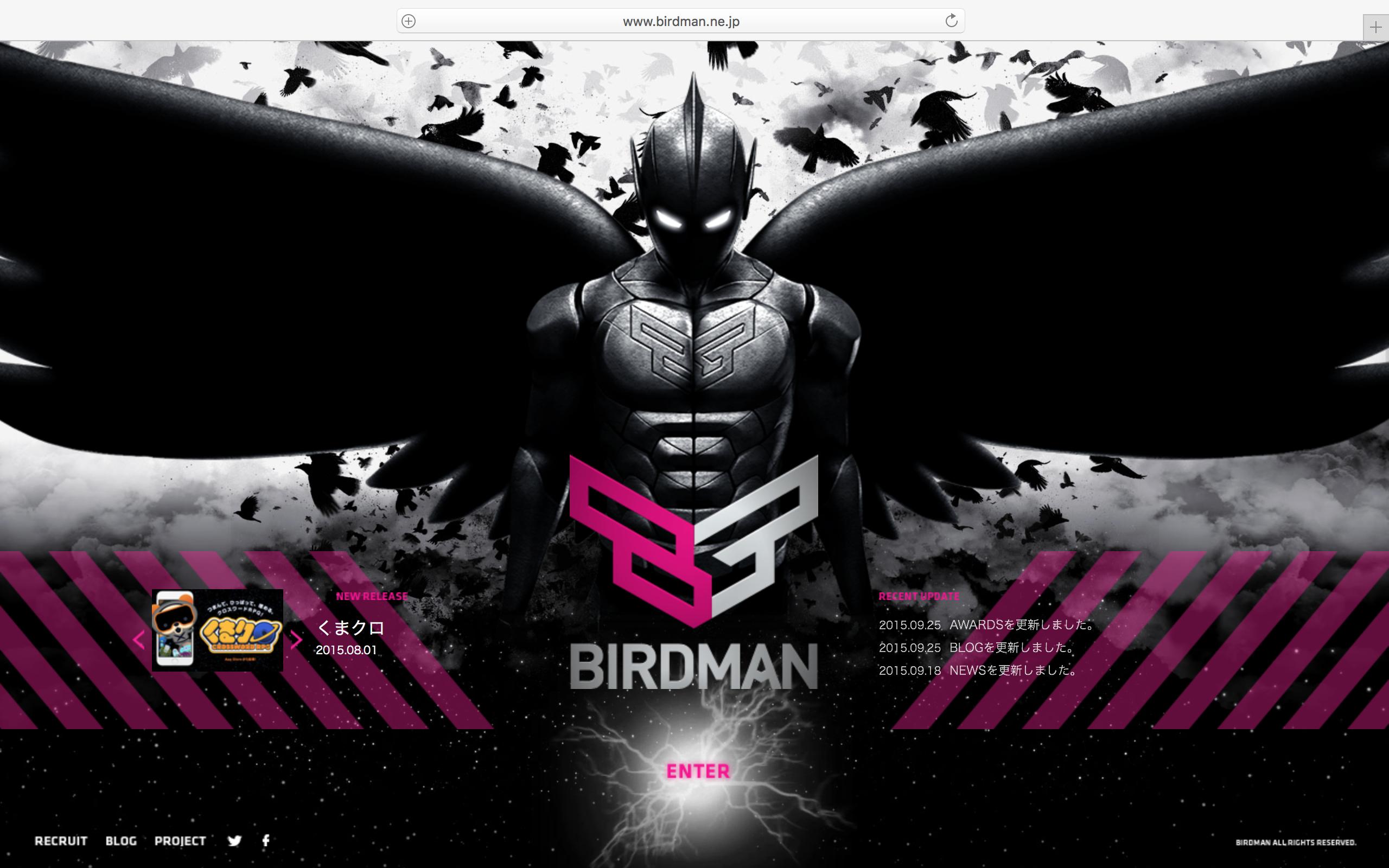 黒・ピンク - Black & Pink - BIRDMAN