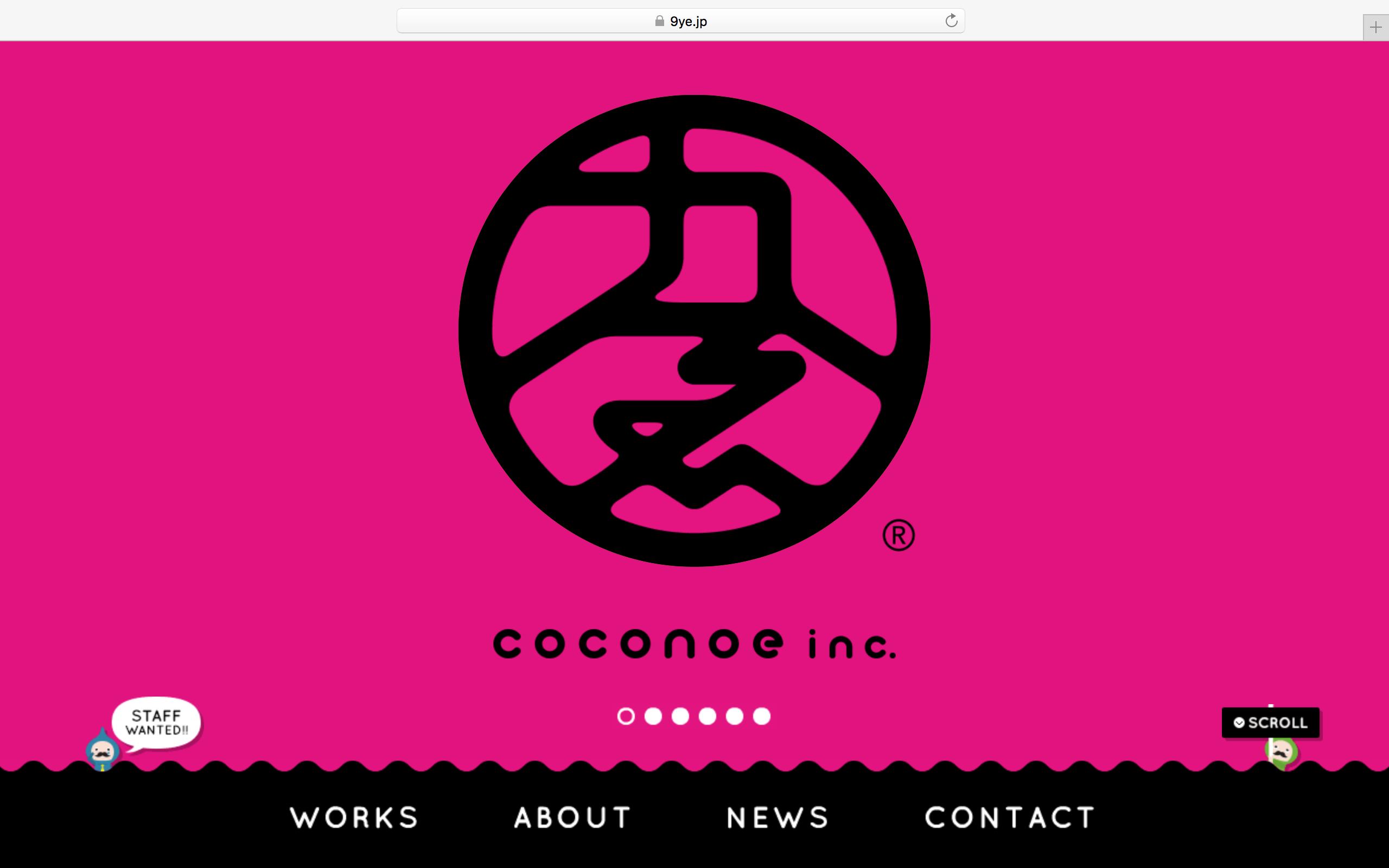 黒・ピンク - Black & Pink - 株式会社ココノヱ