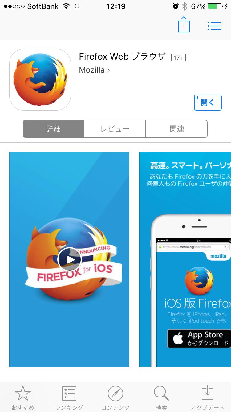 Firefox - 01
