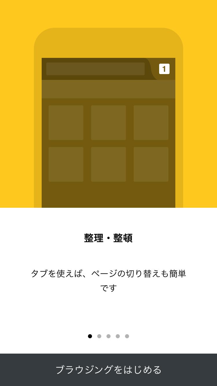 Firefox - 03