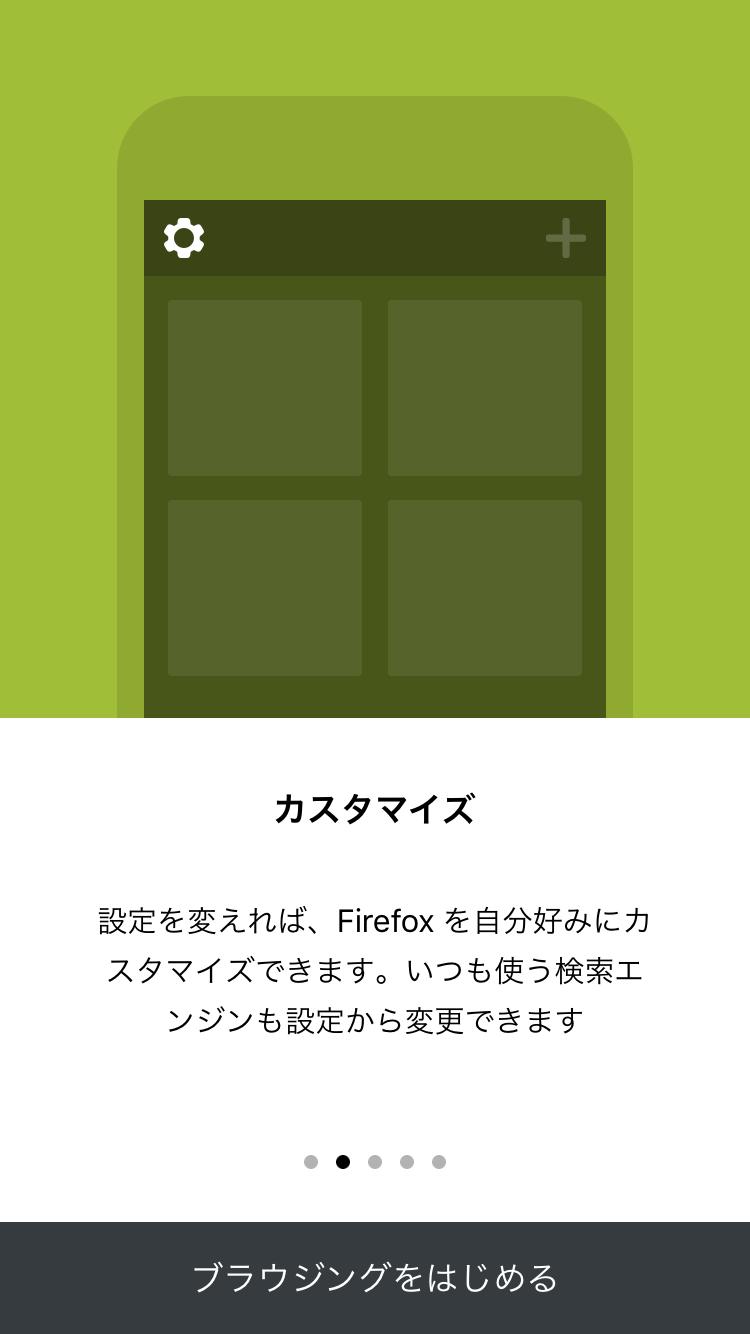 Firefox - 04