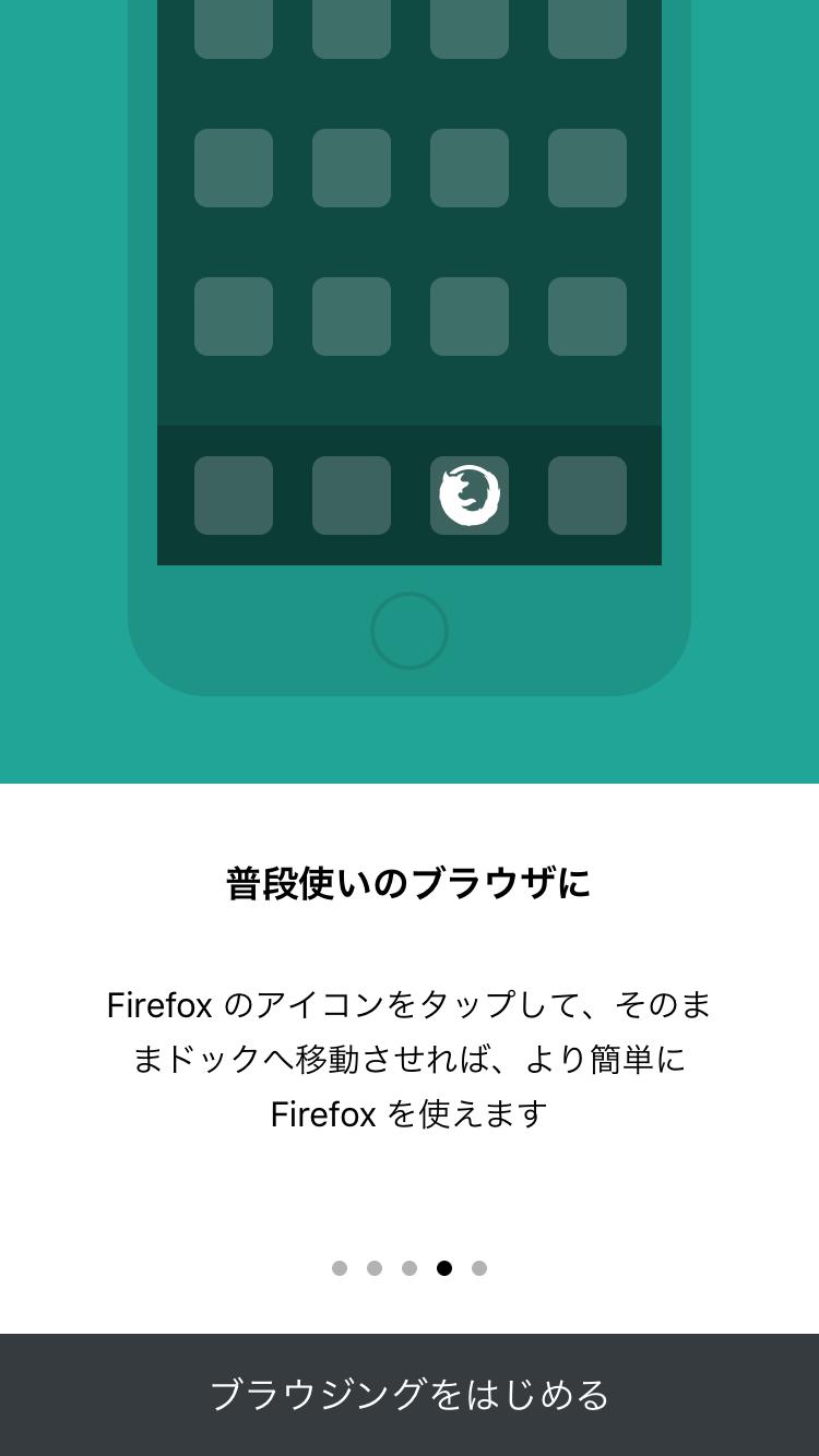 Firefox - 06