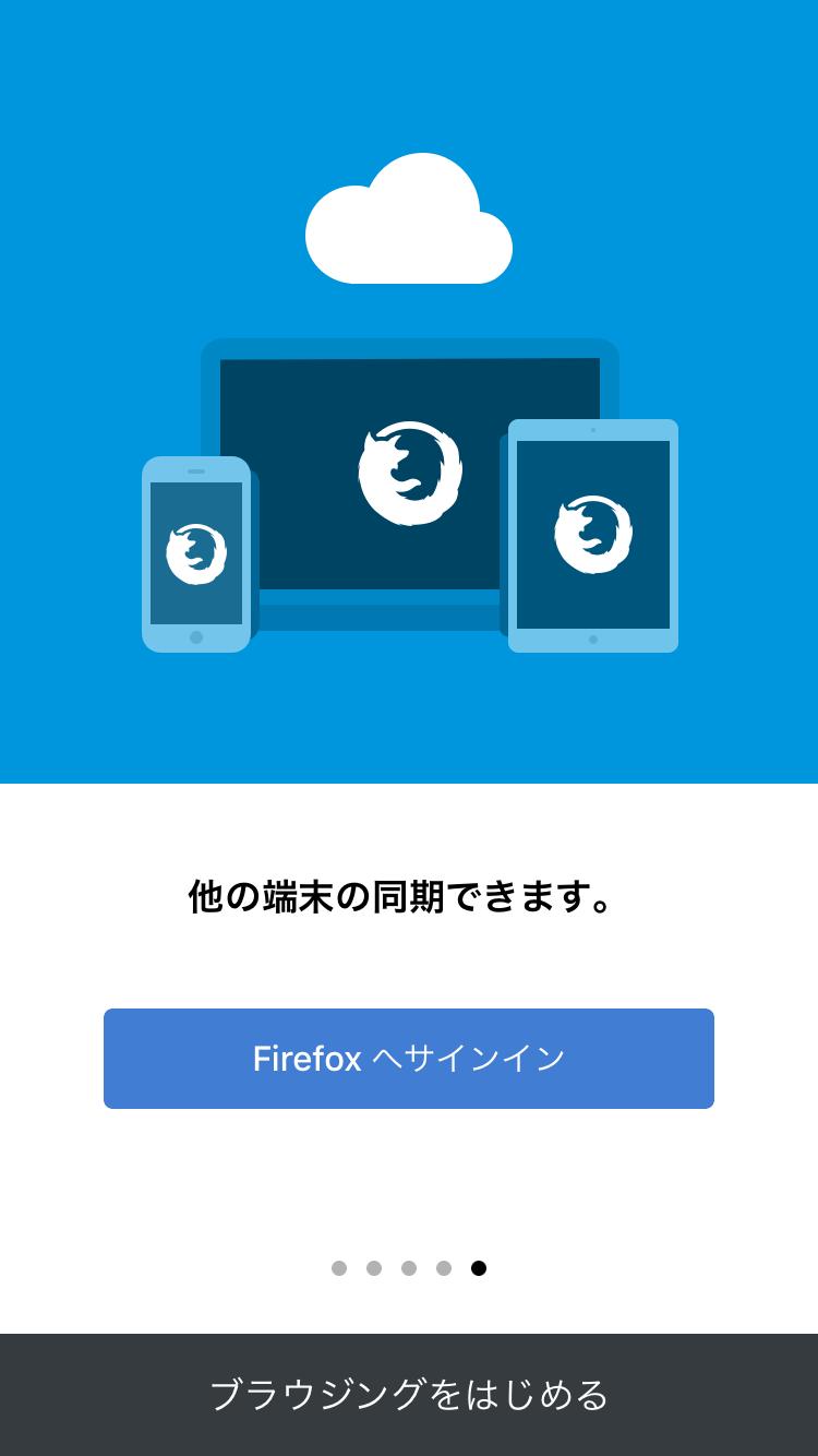 Firefox - 08
