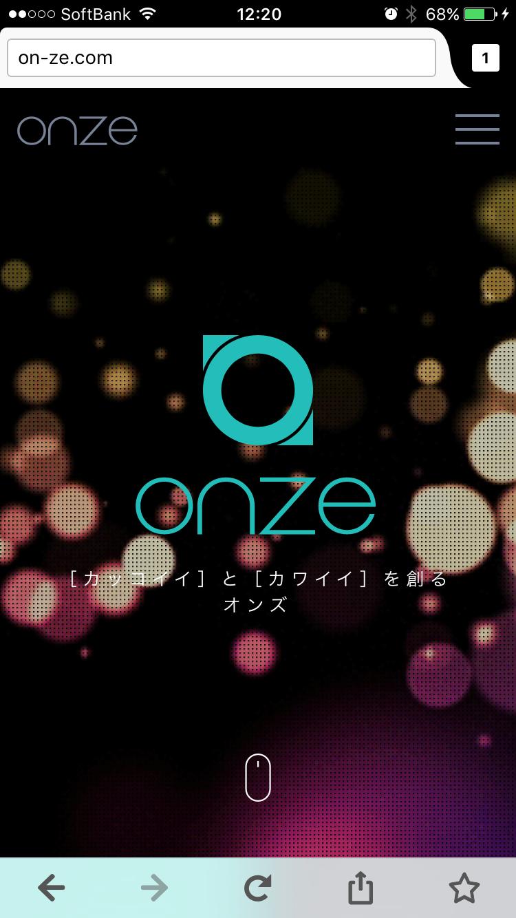 Firefox - ONZE