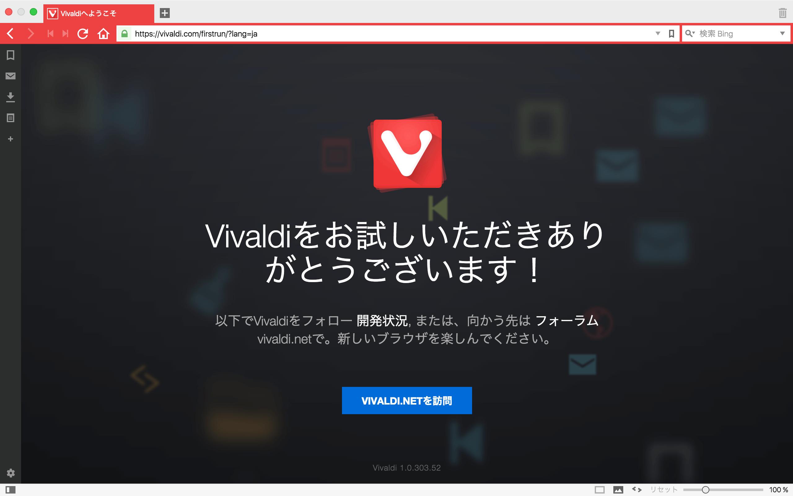 Vivaldi Vivaldi