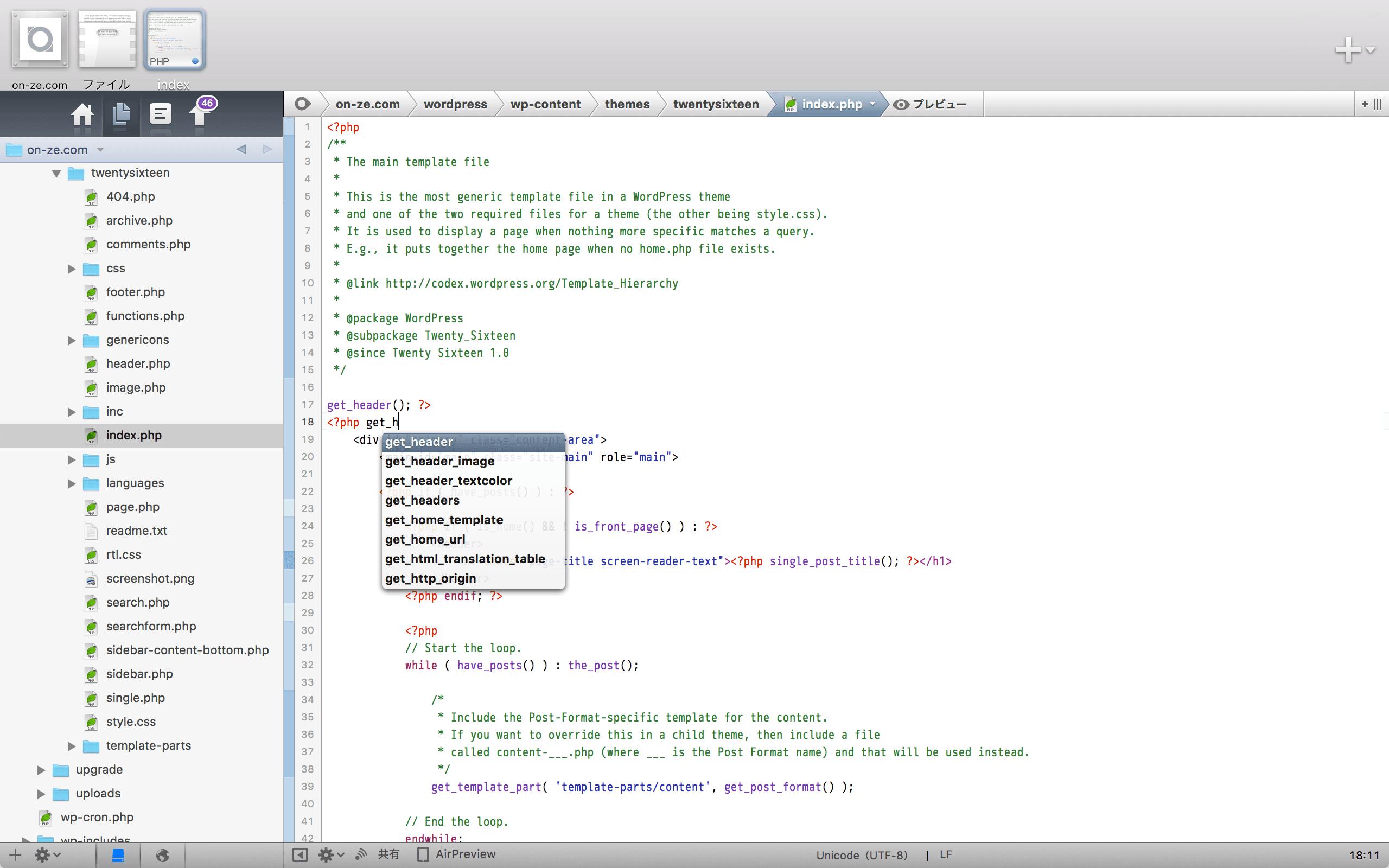 WordPress Syntax Mode for Coda 2
