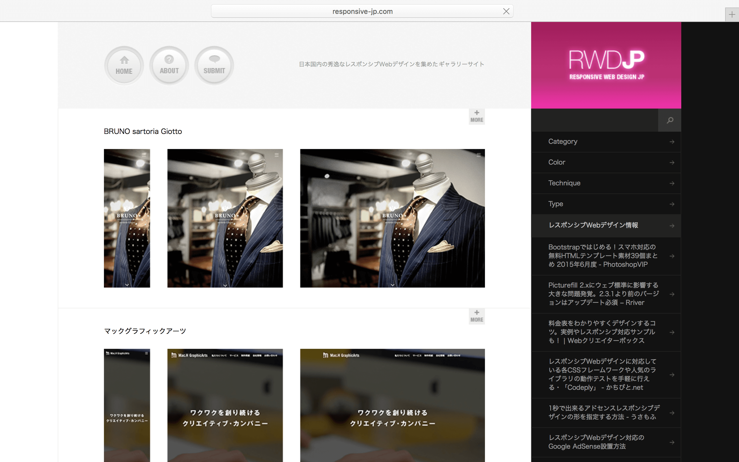 Web Design Gallery : RESPONSIVE WEB DESIGN JP