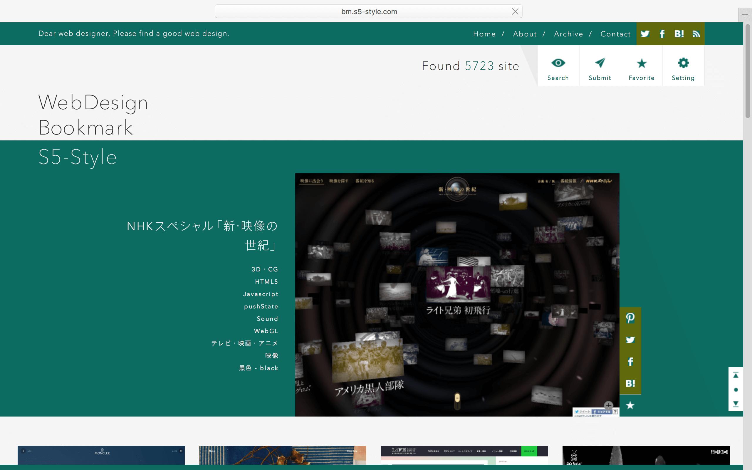 Web Design Gallery : S5-STYLE