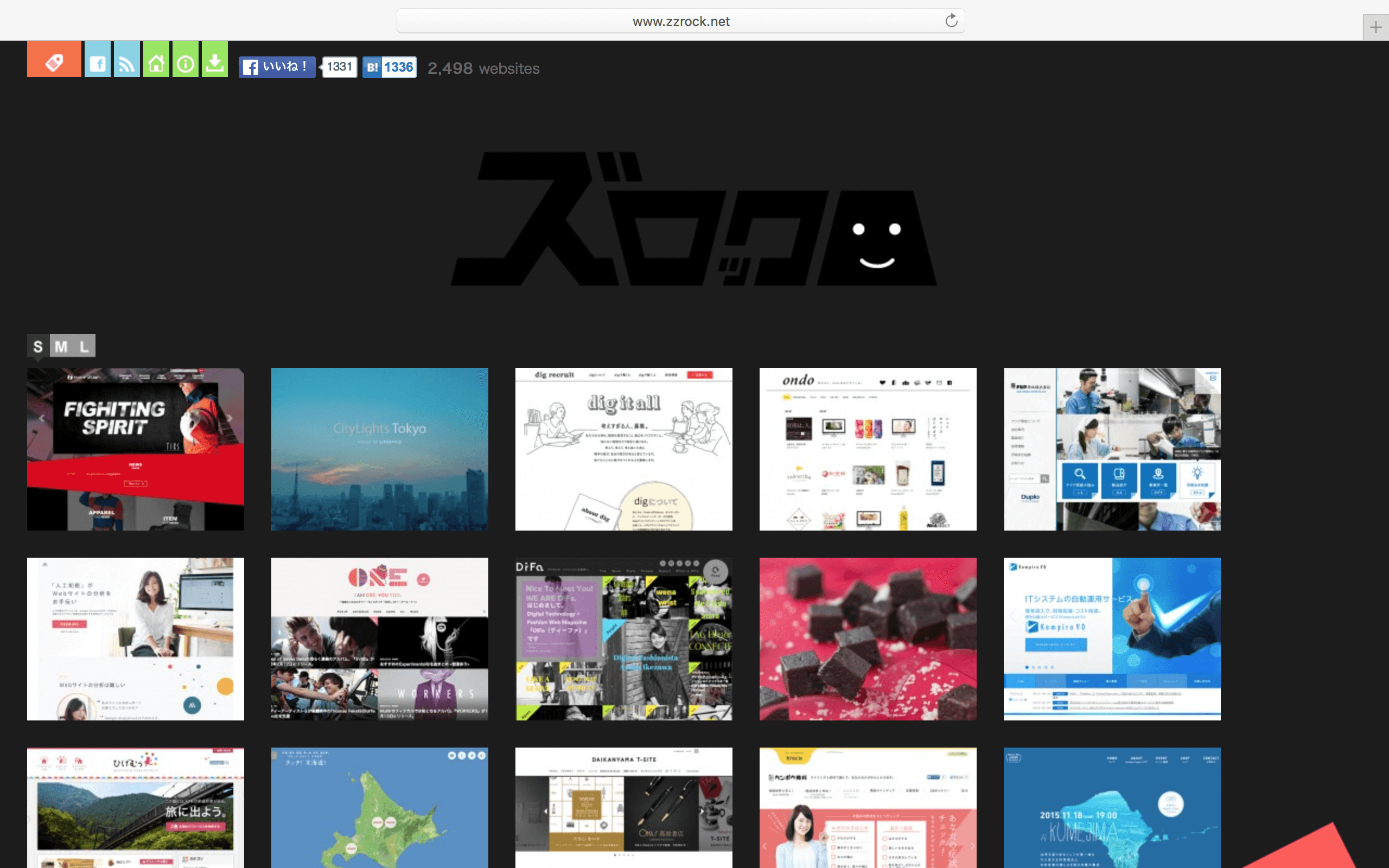 Web Design Gallery : ZZROCK