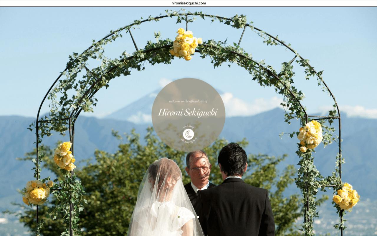 Wedding Web Design : Hiromi Sekiguchi