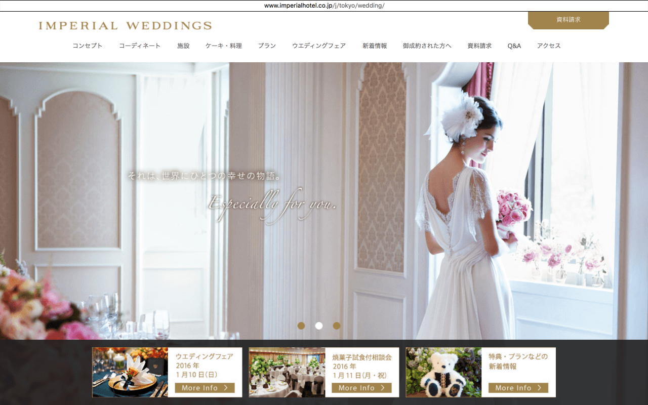 Wedding Web Design : IMPERIAL WEDDINGS