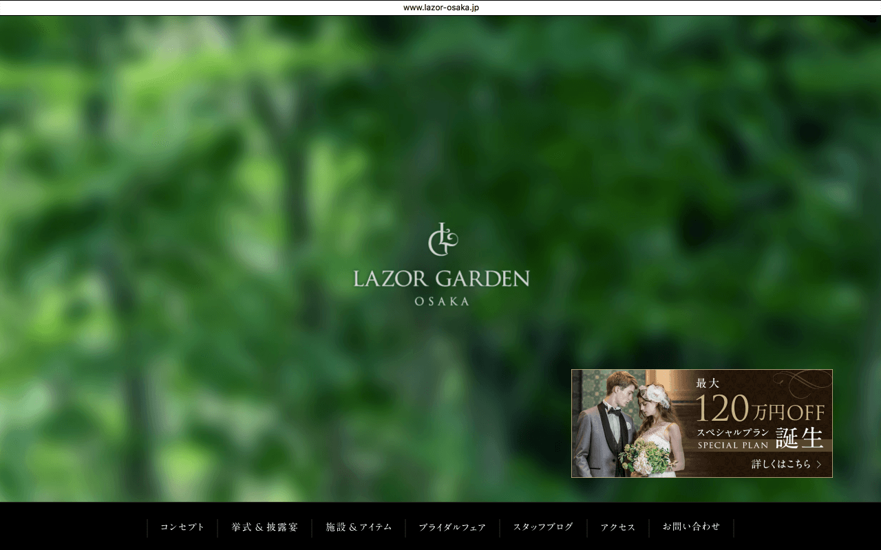 Wedding Web Design : Lazor Garden