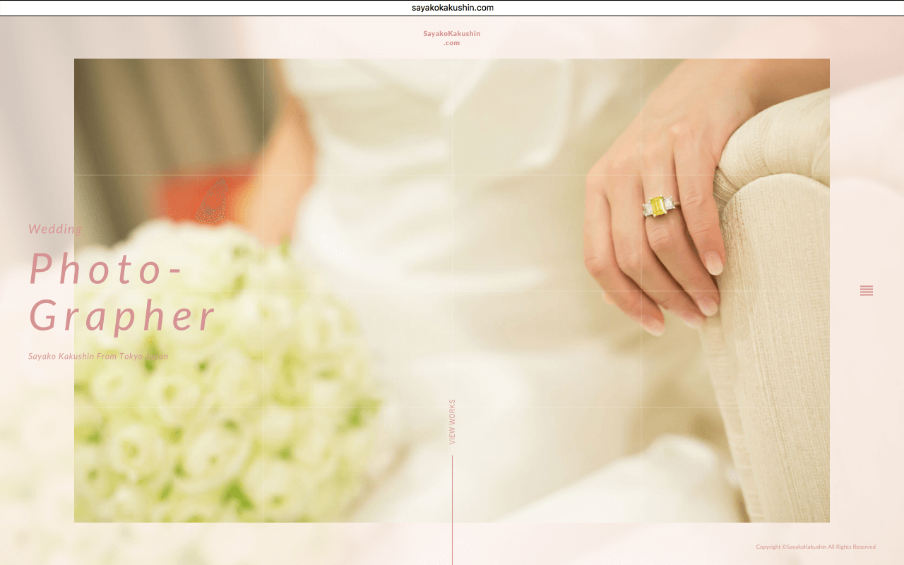 Wedding Web Design : Sayako Kakushin