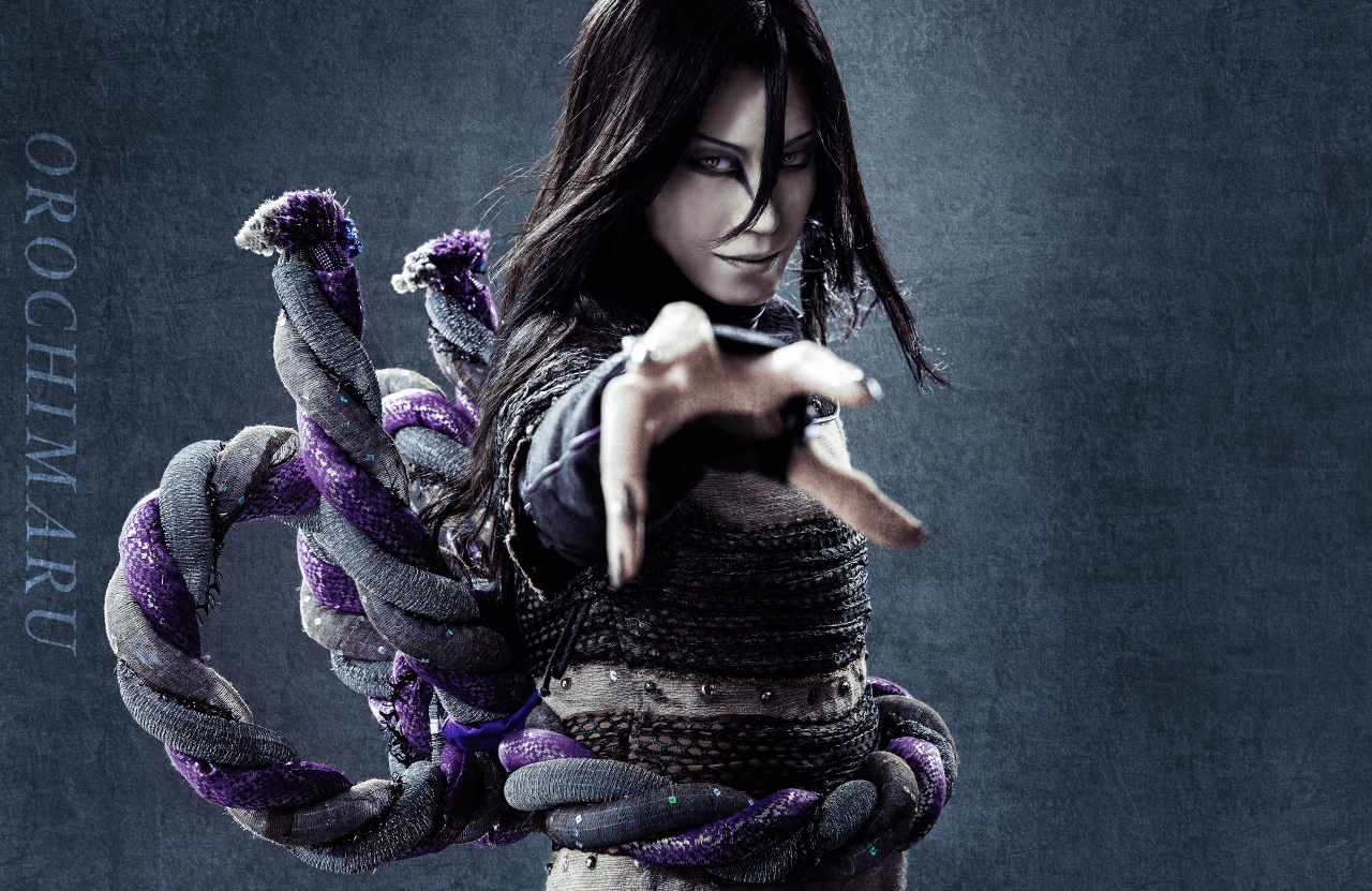 大蛇丸 - 悠未ひろ
