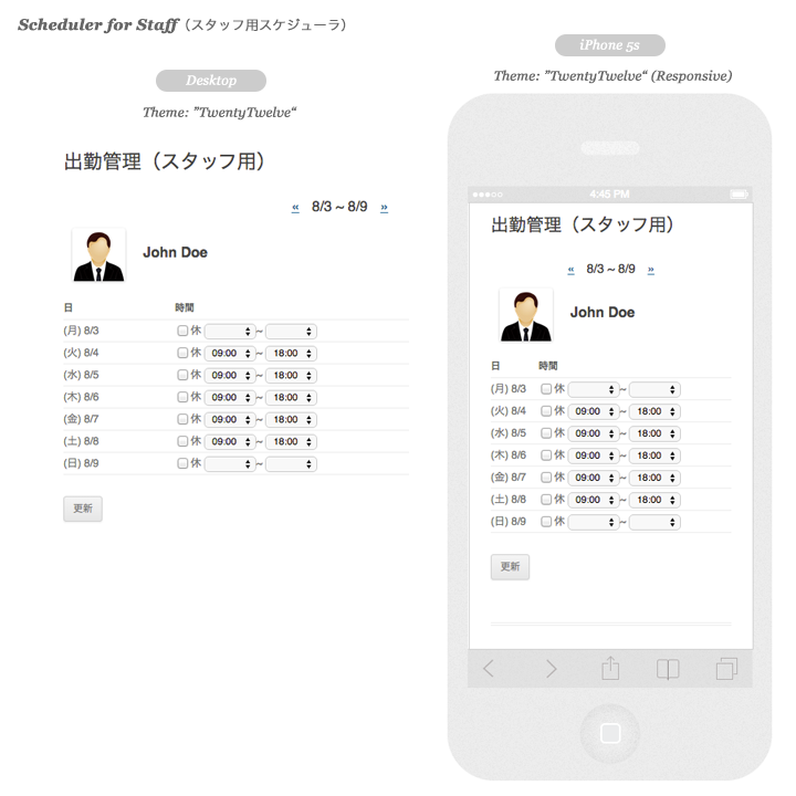 Attendance Manager - 02